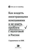 KIK_preview_2 Page 2