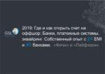 227_Alekseev_Bank_Emi_Lifehacks_Feachers_2019_brief Page 1