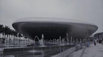 Представительство иностранной компании в Шеньчжене, Китай.