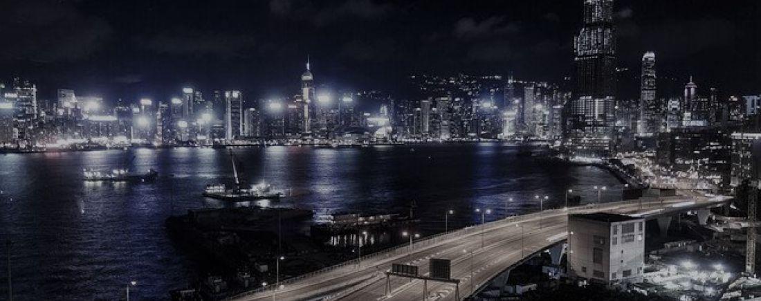 Готовая гонконгская компания