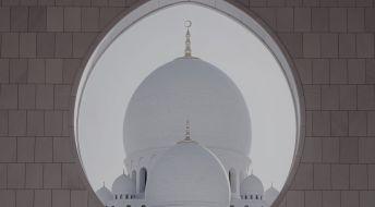 Регистрация компании c ограниченной ответственностью в Свободной экономической зоне ADGM, Абу-Даби.