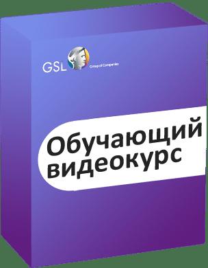 Обложка книги «Опасные налоговые схемы»