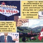 Отсутствие у американской компании EIN может стать проблемой при открытии банкоского счета в Швейцарии
