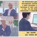 Контрагент не предупредил об изменении реквизитов банковского счета