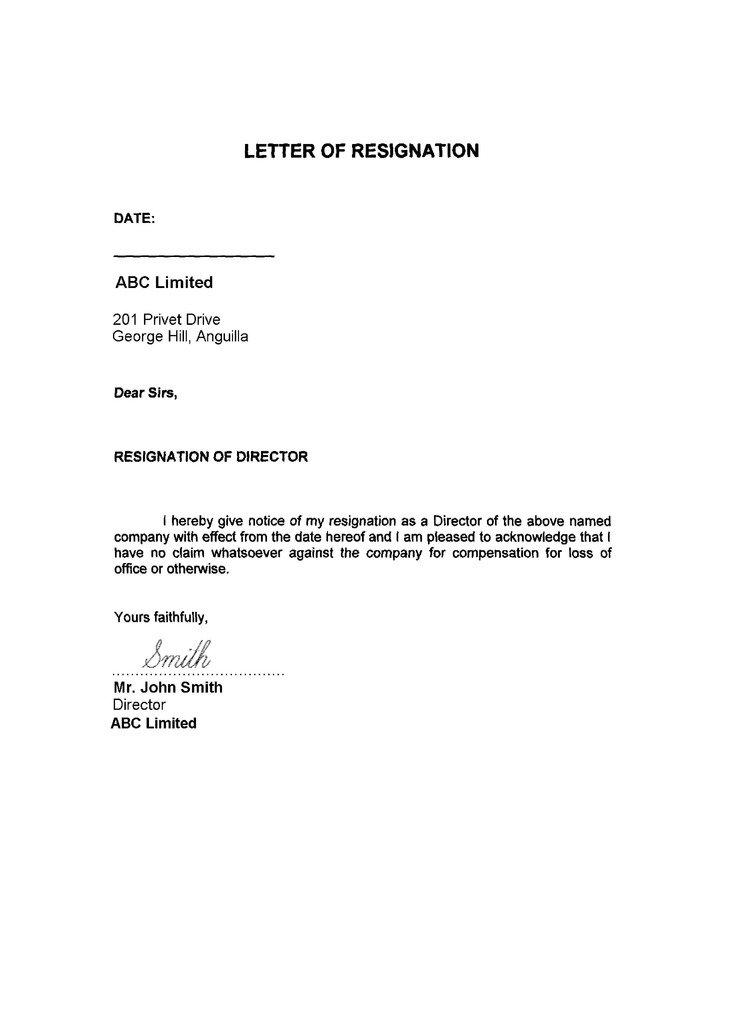 Уведомление Юстиции О Смене Руководителя Образец - фото 4