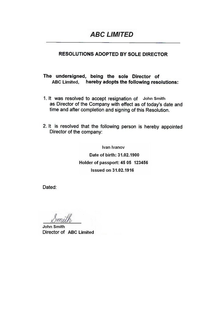 Уведомление Юстиции О Смене Руководителя Образец - фото 6