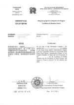 Sample of Certificate of Resident Status (HKSAR) Page: 1