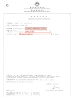 Macau Business Registration Certificate Page: 1