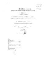 Macau M&A Page: 1