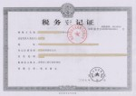 Tax Registration Certificate Page: 1
