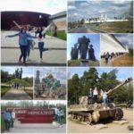 Традиционное майское путешествие GSl команды