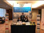 Участие GSl в Intax Expo - 21 - 22 Сентября 2017